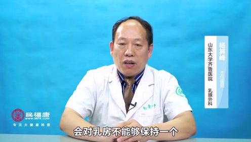哪些患者适合乳腺癌保乳手术?