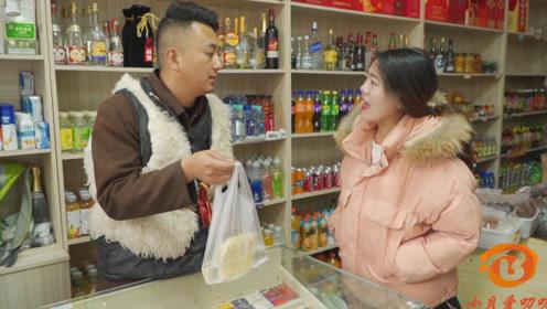短剧:小伙超市为了节省塑料袋,把顾客的泡面和水放一个袋,爆笑