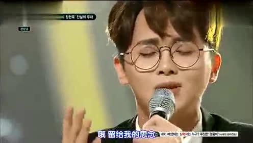 早年韩国节目中,歌手长相清秀,一开口直接把观众听蒙了!