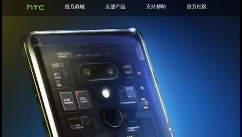 HTC打算复刻经典,你希望看到哪款HTC手机重现