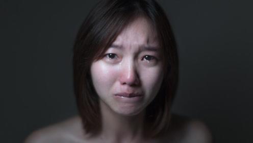 南京一19岁少女与30岁大叔网游结缘,奔现见面后遭侵犯!