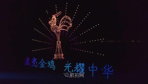 厦门金鸡百花电影节1200架无人机编队表演 航拍网