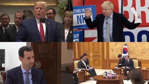 每日全球政要:特朗普称自己不该被弹劾 叙总统指责美国政策与纳粹类似