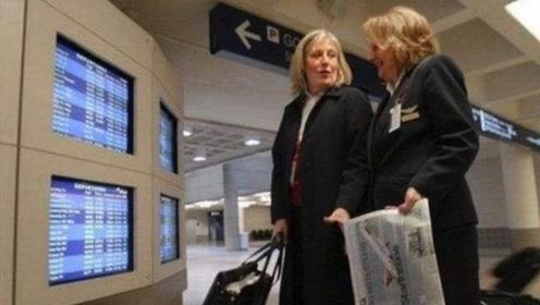 为什么国内的空姐都很漂亮,而美国空姐都是大妈?