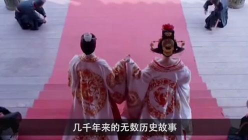 中国龙脉上埋着的三个人,两个不能挖,有一个被神兽护体
