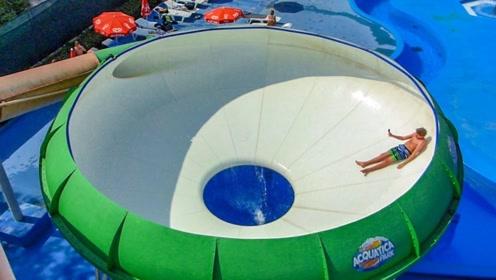 被马桶冲走是什么感觉?水上乐园的漩涡水滑梯,让你亲自体验!
