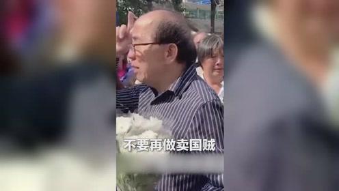 """香港市民自发悼念罗伯伯 """"我们是中国人,不做卖国贼"""""""