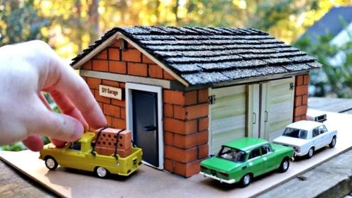 创意手工,制作一个迷你车库,玩具车不用再淋雨了!