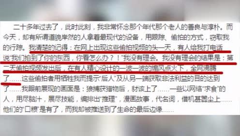 李小璐宣布离婚后发长文诉苦