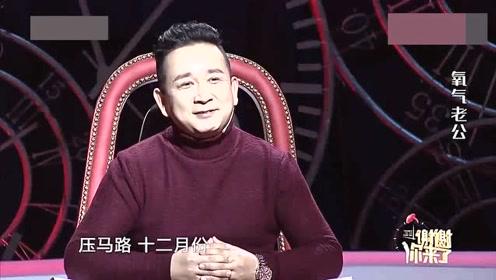 33岁白胖妻子嫁33岁丈夫,被宠了11年,一出场美貌惊艳涂磊!