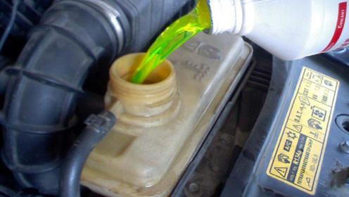 防冻液多久换一次?修车工:这是最后期限,超过就等着发动机报废