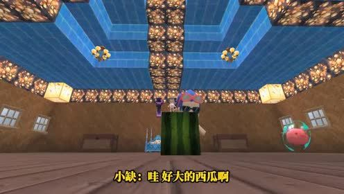 迷你世界:小缺被三月忽悠去偷妮妮的大钻石,三月看见后跑路了!
