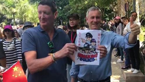 """香港数千市民高呼""""阿sir加油""""上街撑警 外国小哥:这是我们的家"""