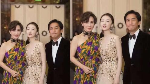 刘嘉玲夫妇和周冬雨同场热聊 网友猜梁朝伟在问剃头的事儿