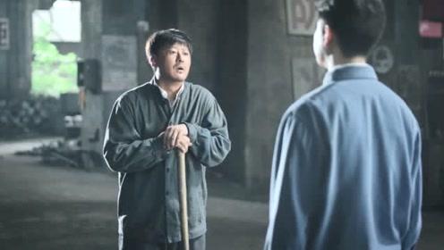 《奔腾年代》白曼宁受到了周铁锤威胁,陈凯上门帮她出气,结果挨揍了