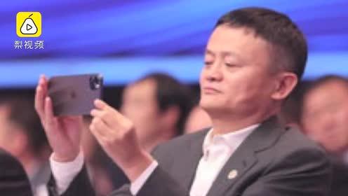 真果粉!马云换新手机了,这些年一直在用iPhone