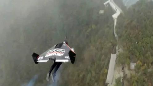 """""""喷气人""""中国首秀惊险刺激,穿越天门洞上演科幻大片"""