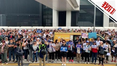 香港市民撑警游行 母亲哽咽谴责暴力:不能让孩子在暴力中成长