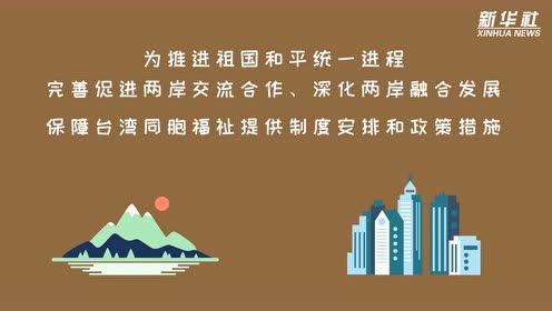 它是中国特色社会主义的一个伟大创举