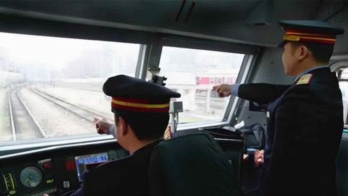 火车究竟是怎样启动的呢?原来这么简单,请问还缺火车司机吗?