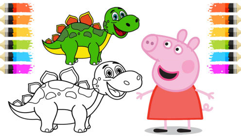 快乐英语小猪佩奇恐龙大课堂剑龙儿童英语快乐学习
