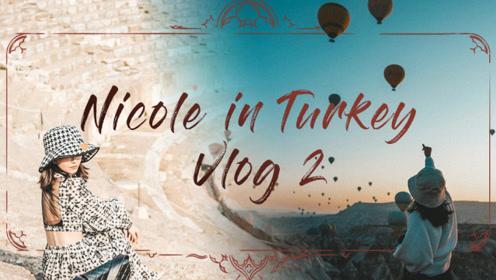 5400人民币在土耳其只能睡一晚山洞?土耳其真的浪漫吗?