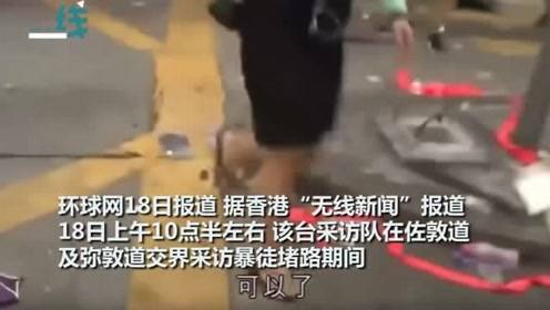 太猖狂!暴徒对TVB记者发出死亡恐吓:命和摄像机,选一个