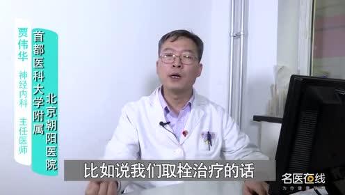 缺血性脑卒中取栓治疗有哪些禁忌症呢