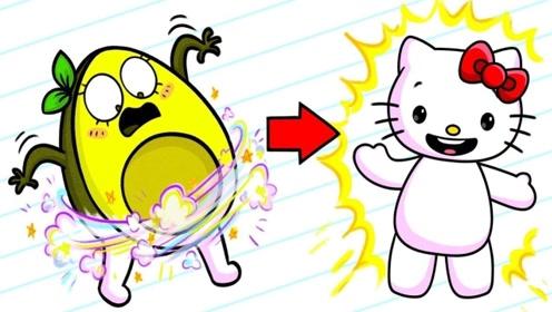 牛油果许愿成为猫咪,结果梦想成真,但生活却受到不公平对待!