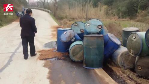 100吨化工废料非法处置,4人被提起公益诉讼:判赔57.5万元