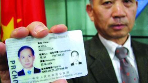 73岁中国首善,主动退掉美国绿卡,还从国外带回100亿!