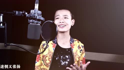 潘一铭最新原创单曲《信仰的力量》 MV 首发