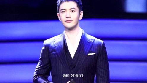 黄晓明主持金鸡奖开幕式,网友期待明言名句:我不要你觉得,我要我觉得