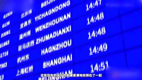 中国的列车网是如何运行的?看完后你就会感受到调度的魅力