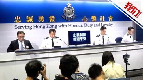 香港警方:理大一带拘捕1100人 有暴徒威胁其他想自愿离开的人