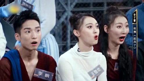 蔡依林宋茜刘诗诗同跳《起风了》,不愧是女神,舞姿曼妙!