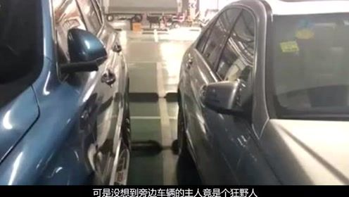 """荣威RX5停地下车库,车门被刮蹭16次后,车主终于""""忍无可忍""""!"""