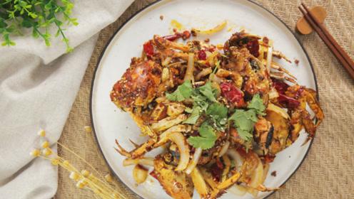 肉厚肥嫩的香辣大闸蟹,在家也能做出餐厅的味道