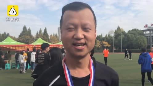 放下手机!浙江一高校办迷你马拉松,30分钟跑5公里
