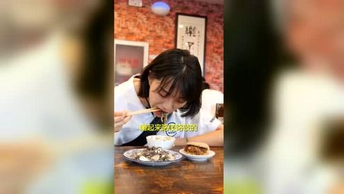 大胃王吃播 爆肚也太好吃了,麻酱无法拒绝的美味