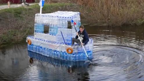 用200个矿泉水瓶,能够做出一艘船吗?下水时让人大开眼界!