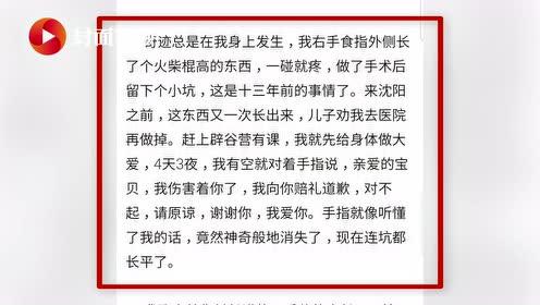 """西安""""喝风辟谷治病""""公司已停业 学员要想成为导师需缴费25800元"""