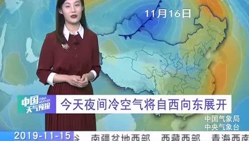 强雨雪+11级大风+沙尘+15℃降温!11月16-18日全国天气预报