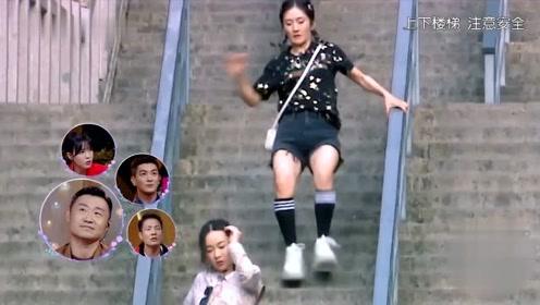 谢娜录节目滑落楼梯,再因安全带系法惹争议,网友:难怪她会摔