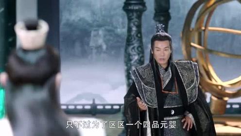 《从前有座灵剑山》众人怒怼志峰真人,掌门:我就是护短怎么啦!