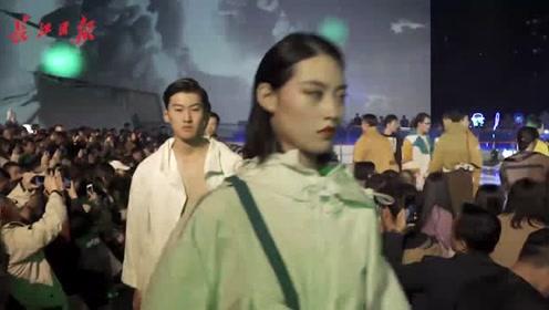 2019武汉国际创客艺术节闭幕,现场上演绚丽的时装秀