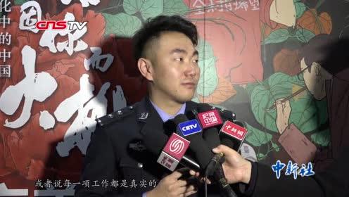 记录电影《变化中的中国·生活因你而火热》北京首映