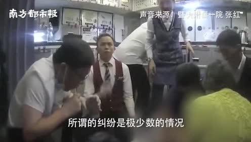 """""""为乘客吸尿""""广州医生:没什么担心,若斤斤计较什么都做不成"""
