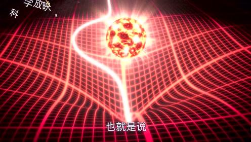 万有引力的本质是什么?是如何产生的?