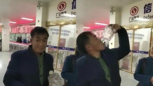 现实版人在囧途!男子携带散装白酒进站被拒,一口豪饮后潇洒进站